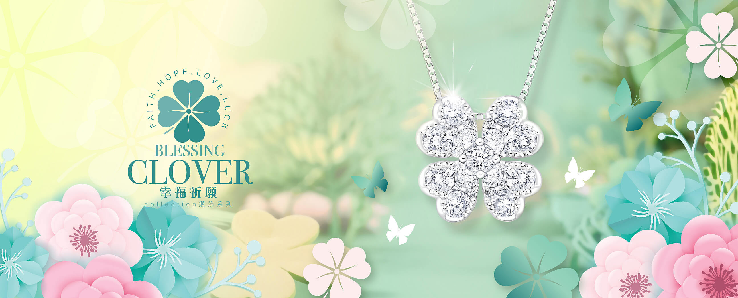 blessing-clover-collection