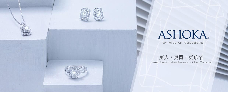 ashoka-diamond